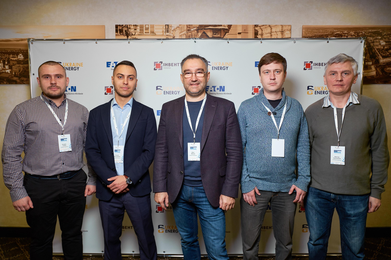 «Энергия Украины» провела конференцию по энергоэффективности